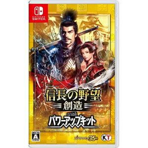 ニンテンドー/Nintendo Switchソフト/信長の野望・創造 with パワーアップキット/HAC-P-ABWUA