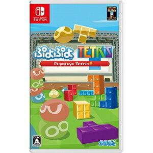 【取寄商品】 ニンテンドー/ぷよぷよ(TM)テトリス(R)S/Nintendo Switchソフト/HAC-P-BAACA