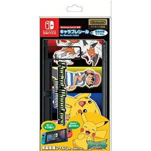 【取寄商品】 ニンテンドー/キャラプレシール for Nintendo Switch / ポケモン S&M/Nintendo Switchパーツ/NPC-SSW-02