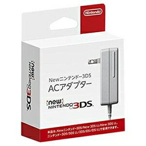 【取寄商品】 ニンテンドー/New ニンテンドー3DS ACアダプター (New3DS/New3DSLL/3DS/3DSLL/DSi兼用)/3DSパーツ/WAP-A-AD