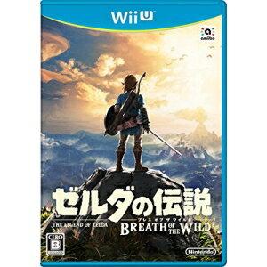 【取寄商品】 ニンテンドー/ゼルダの伝説 ブレス オブ ザ ワイルド/Wii Uソフト/WUP-P-ALZJ