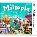 ニンテンドー/3DSソフト/Miitopia(ミートピア)/CTR-P-ADQJ 【★】