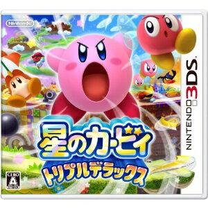 ニンテンドー/3DSソフト/星のカービィ トリプルデラックス/CTR-P-BALJ