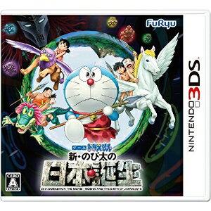 ニンテンドー/3DSソフト/ドラえもん 新・のび太の日本誕生/CTR-P-BNNJ