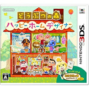 ニンテンドー/3DSソフト/どうぶつの森 ハッピーホームデザイナー/CTR-R-EDHJ