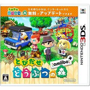 ニンテンドー/3DSソフト/とびだせ どうぶつの森 amiibo+ /CTR-W-EAAJ