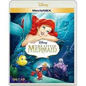 BD/リトル・マーメイド MovieNEX(Blu-ray) (Blu-ray+DVD)/ディズニー/VWAS-6826