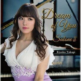 【取寄商品】 CD/Dream of You〜Salone2/高木里代子/HDI-80010
