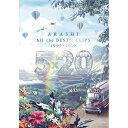 DVD/5×20 All the BEST!! CLIPS 1999-2019 (通常版)/嵐/JABA-5361 [10/16発売]
