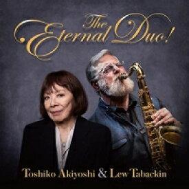 ▼CD/秋吉敏子&ルー・タバキン The Eternal Duo! (Blu-specCD2+Blu-ray)/秋吉敏子&ルー・タバキン/SICX-30081 [10/30発売]