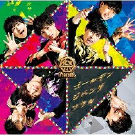 CD/ゴールデンジパングソウル (パターンD)/祭nine./TECI-686