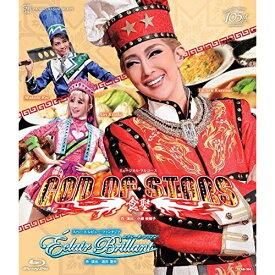 ★BD/ミュージカル・フルコース『GOD OF STARS -食聖-』 スペース・レビュー・ファンタジア『Eclair Brillant』(Blu-ray)/趣味教養/TCAB-104