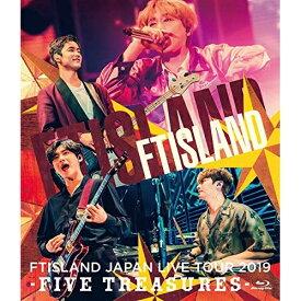 BD/JAPAN LIVE TOUR 2019 -FIVE TREASURES- at WORLD HALL(Blu-ray)/FTISLAND/WPXL-90212