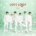 CD/LOVE LOOP 〜Sing for U Special Edition〜 (通常盤)/GOT7/ESCL-5308