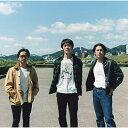 ▼CD/未来で笑っているために/CAR10/KKV-89 [11/20発売]