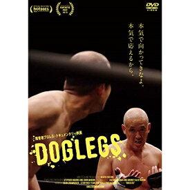 【取寄商品】 DVD/DOGLEGS/ドキュメンタリー/PADS-1013