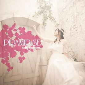 ★CD/PIRAMIRiSE/平山笑美/SRIN-1163