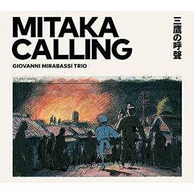 CD/MITAKA CALLING 三鷹の呼聲/ジョバンニ・ミラバッシ/COCB-54294