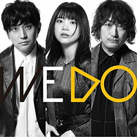 CD/WE DO (ライナーノーツ「WE TALK」ブックレット) (初回生産限定盤)/いきものがかり/ESCL-5313