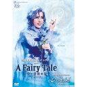 【取寄商品】 DVD/三井住友VISAカード シアター Musical 『A Fairy Tale -青い薔薇の精-』 三井住友VISAカード シアタ…