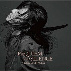 CD/REQUIEMANDSILENCE(通常盤)/鬼束ちひろ/VICL-65358[2/20発売]