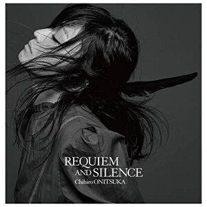 CD/REQUIEMANDSILENCE(プレミアム・コレクターズ・エディション)(SHM-CD)(完全生産限定盤)/鬼束ちひろ/VIZL-1734[2/20発売]