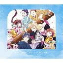 CD/アニメ「この音とまれ!」〜僕たちの音〜/アニメ/KICA-2572 [2/26発売]