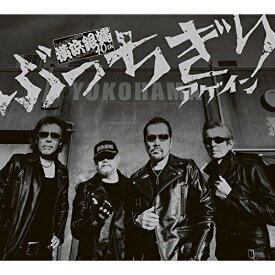 CD/ぶっちぎりアゲイン (2CD+DVD) (初回限定□薫'狼琉盤(□は王偏に路))/横浜銀蝿40th/KICS-93887