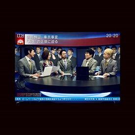 "CD/ニュース (""ニュース""紙ジャケット) (初回生産限定仕様盤)/東京事変/UPCH-29360 [4/8発売]"