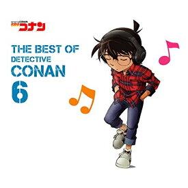 CD/名探偵コナン テーマ曲集 6 〜THE BEST OF DETECTIVE CONAN 6〜 (通常盤)/アニメ/JBCJ-9066 [3/25発売]