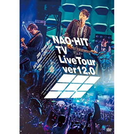DVD/NAO-HIT TV Live Tour ver12.0 〜20th-Grown Boy- みんなで叫ぼう!LOVE!!Tour〜/藤木直人/PCBP-53936