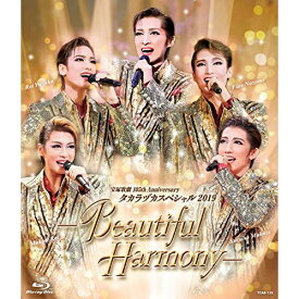 【取寄商品】 BD/タカラヅカスペシャル2019 -Beautiful Harmony-(Blu-ray)/趣味教養/TCAB-123