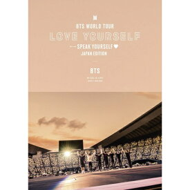DVD/BTS WORLD TOUR 'LOVE YOURSELF: SPEAK YOURSELF' 〜JAPAN EDITION〜 (通常盤)/BTS/UIBV-10055 [4/15発売]