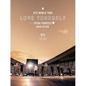 DVD/BTS WORLD TOUR 'LOVE YOURSELF: SPEAK YOURSELF' -JAPAN EDITION (初回限定盤)/BTS/UIBV-90030 [4/15発売]