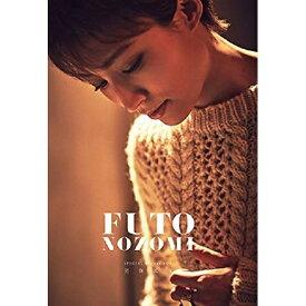 BD/Special Blu-ray BOX FUTO NOZOMI(Blu-ray) (Blu-ray+CD) (初回生産限定版)/望海風斗/TCAB-127