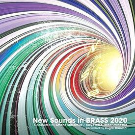 CD/ニュー・サウンズ・イン・ブラス 2020/天野正道 東京佼成ウインドオーケストラ/UICZ-4471