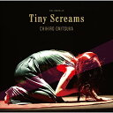 CD/Tiny Screams (歌詞付) (通常盤)/鬼束ちひろ/VICL-65409