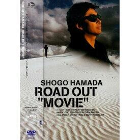"""DVD/ROAD OUT """"MOVIE""""/浜田省吾/SEBL-41"""