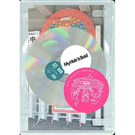 DVD/My Hair is Bad ギャラクシーホームランツアー 2018.3.30,31 日本武道館/My Hair is Bad/UPBH-20222