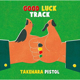 CD/GOOD LUCK TRACK (歌詞付) (通常盤)/竹原ピストル/VICL-64979