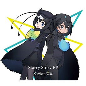 CD/Starry Story EP (歌詞付) (完全生産限定けものフレンズ盤)/Gothic × Luck/VIZL-1548