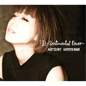 CD/『J』〜Sentimental Cover〜/森川七月/GZCA-5275