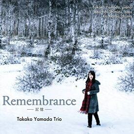 ★CD/Remembrance - 記憶 -/山田貴子トリオ/GNPR-1162