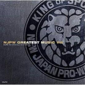 CD/新日本プロレスリング NJPWグレイテストミュージックVIII/スポーツ曲/KICS-3934