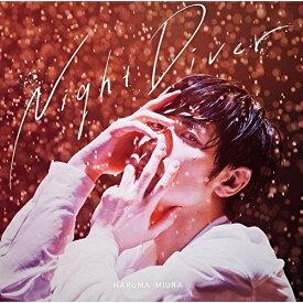 ▼CD/Night Diver (通常盤)/三浦春馬/AZCS-2081 [8/26発売]