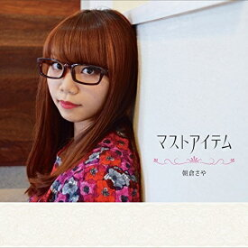 ★CD/マストアイテム/朝倉さや/SLSC-6