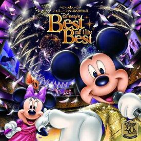 CD/ディズニーファン読者が選んだ ディズニー ベスト・オブ・ベスト 〜創刊30周年記念盤/ディズニー/UWCD-1080