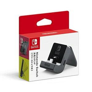 【送料込み】 【お取り寄せ】 ニンテンドー/Nintendo Switch充電スタンド(フリーストップ式)/NintendoSwitchパーツ