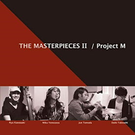 CD/The Masterpieces II/Project M/TL-200910 [12/10発売]