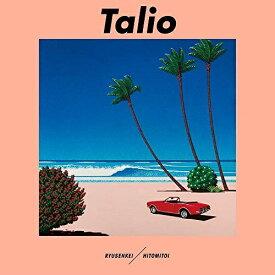 ▼CD/Talio/流線形/一十三十一/VICL-65441 [11/11発売]